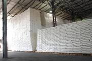 Сахар белый (ГОСТ 4623: 2006)